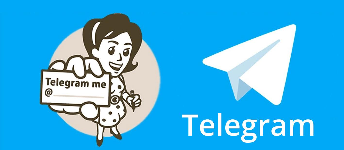 Телеграммное для развития и продвижения бизнеса