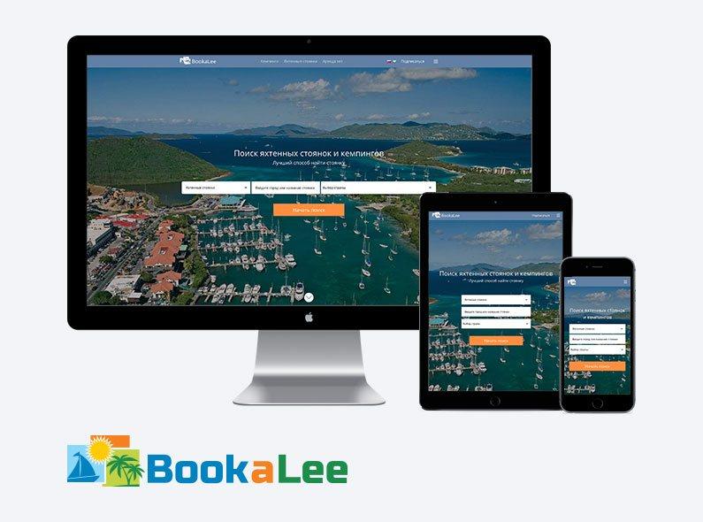 Разработка сайта Bookalee